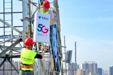 Bốn điều đáng mong đợi của 5G châu Á năm 2021